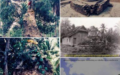 ศิลปะและรูปทรงเจดีย์ ประจำวัดเจดีย์ (วัดไอ้ไข่) อ.สิชล จ.นครศรีธรรมราช (๒๘ พ.ค. ๒๕๖๔) Art and Shape of the Pagoda at Wat Chedi (Wat Ai Khai), Sichon District, Nakorn Sri Dhammaraj Province (May 28, 2021)