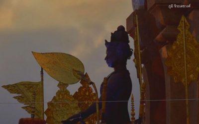 อาณาจักรศรีวิชัยที่ยิ่งใหญ่มีกษัตริย์กี่พระองค์ ? (๒ มิ.ย. ๒๕๖๔) How Many Kings Does the Great Srivijaya Kingdom Have? (Jun 2, 2021)