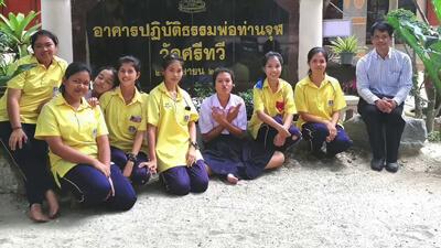 กิจกรรมเพื่อสังคมและสาธารณประโยชน์ วัดศรีทวี (๑๙ ก.ค. ๒๕๖๓) Social and Public Activities, Wat Sritawee (Jul 19, 2020)