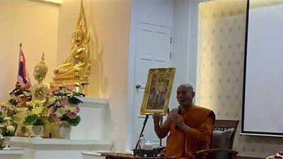 พัฒนาจิตวัดศรีทวี (๖ ธ.ค. ๒๕๖๓) Develop the Mind, Wat Sritawee (Dec 6, 2020)