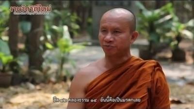 งานวัดวิถีใหม่ ด้านศาสนประเพณี พีธีกรรม (๑๗ มิ.ย. ๒๕๖๔) Some New Way of Wat's Work: Religious Tradition, Ritual (Jun 17, 2021)
